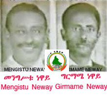 Mengistu and Germame Neway Logo